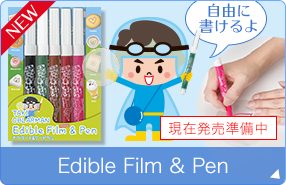 TAKI Edible Film & Pen