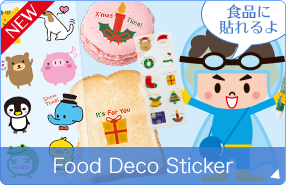 Food Deco Sticker