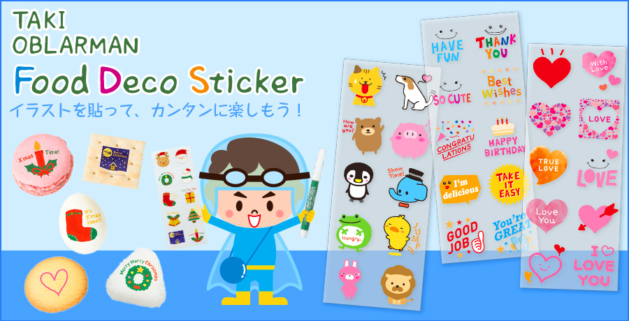 TAKI OBLARMAN Food Deco Sticker